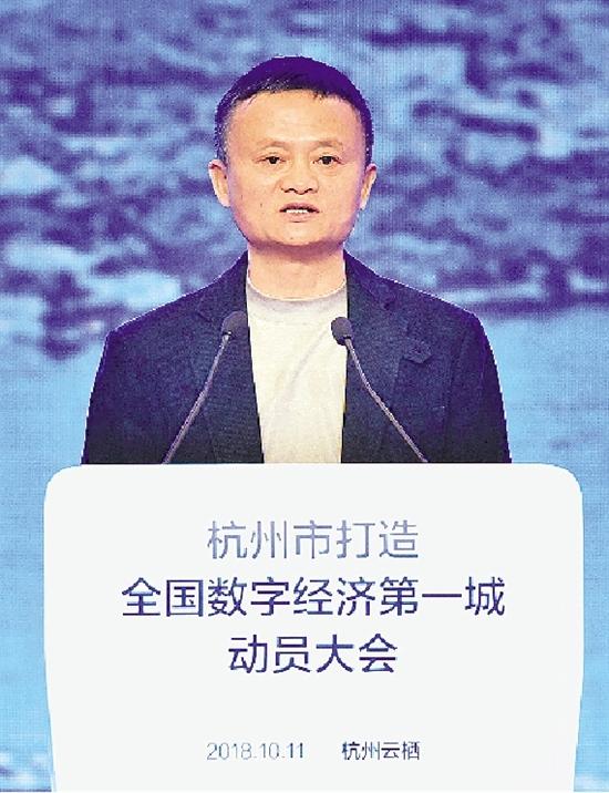 马云:杭州未来会有一批阿里巴巴
