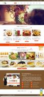 bwin官网手机版市芋缘餐饮管理有限公司